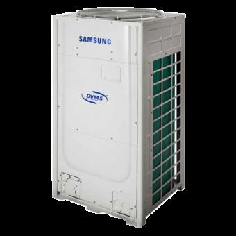 DVM AG R410A NASA Elite High-Eff. S-Inverter 2-Leiter-Modul-Kühlmaschine - Samsung